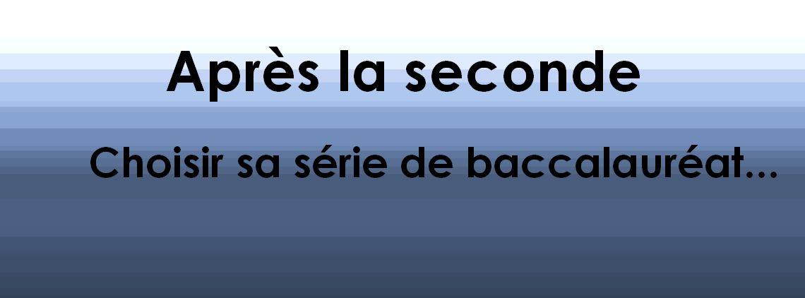 apres_seconde